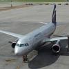 Самолет Аэрофлота, рейс SU 2046