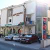 Makarska, Sberbank