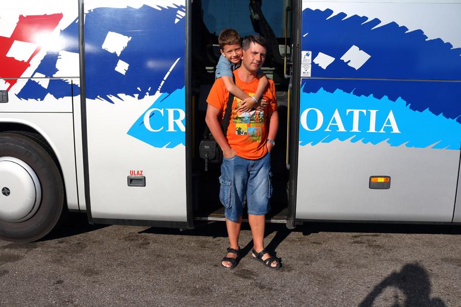 Автобус Трогир - Загреб