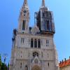 Загреб, собор Вознесения Марии